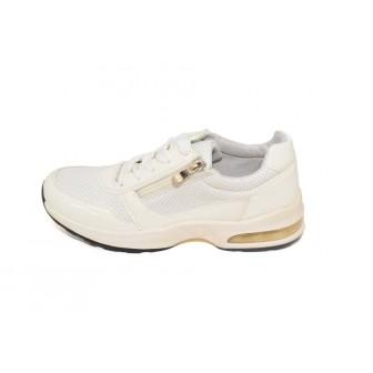 Pantofi casual Kinda 2 White