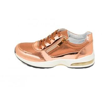 Pantofi casual Kinda Gold
